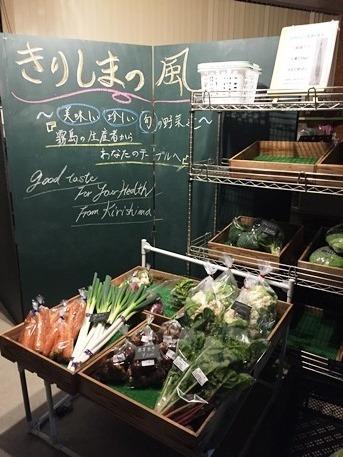 ミント野菜販売2.JPG